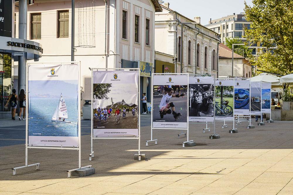 Бургаска фотографска общност се включи с фотографска изложба в Европейската седмица на мобилността в Бургас