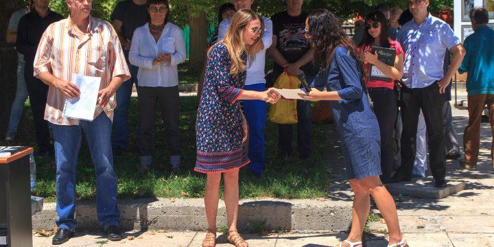 Наградиха призьорите в V Международен фото салон Пловдив 2018